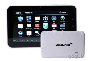 Whatsapp for ubislate 7c and 7cz