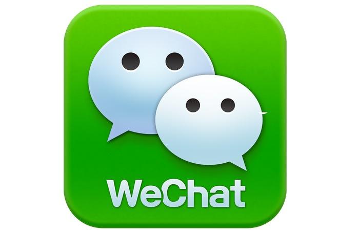http://upload.wikimedia.org/wikipedia/he/d/d7/WeChat.jpg