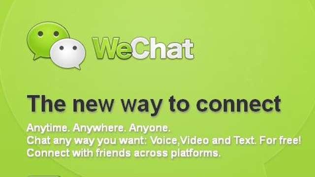 http://techmoran.com/wp-content/uploads/2013/07/Wechat.jpg