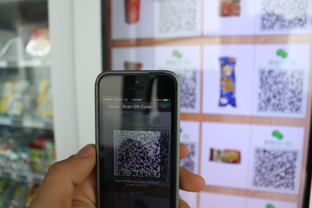 &and you could buy stuff using a QR code reader in your WeChat app.