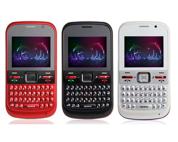 Drivers musiland mobile phones & portable devices am fm